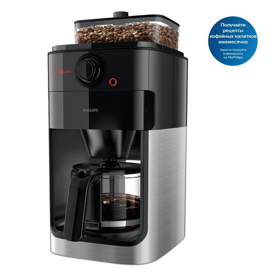 Philips Grind & Brew HD7767